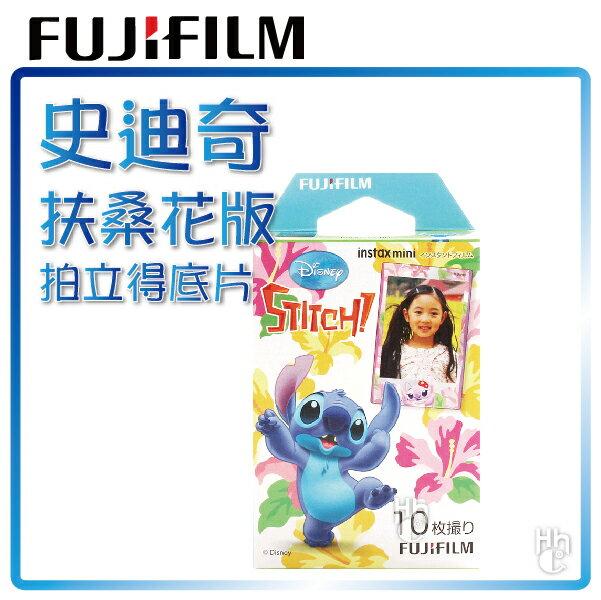 【和信嘉】拍立得 迪士尼 史迪奇 扶桑花版 底片 Disney Stitch 富士 FUJIFILM instax Mini8 / Mini25 / Mini50S / Mini70 / Mini90..