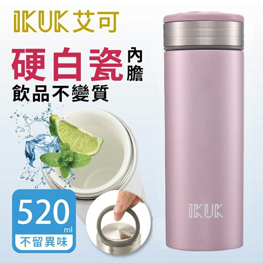 最便宜網路量販店 ☆加碼送保暖衣 IKUK艾可 真空雙層內陶瓷保溫杯大好提520ml 丁香紫 IKHI-520LC