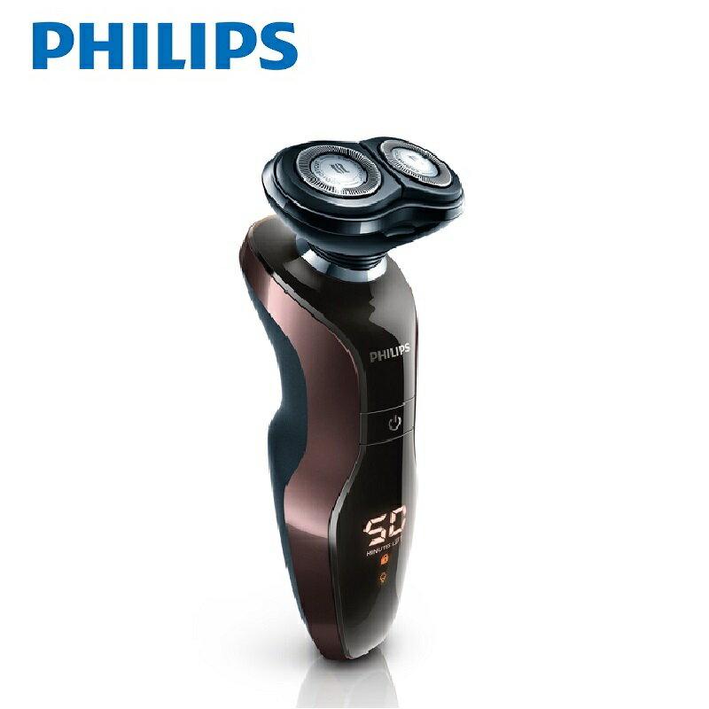 飛利浦PHILIPS銳鋒系列兩刀頭全水洗 (S575/12)