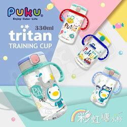 Puku 藍色企鵝 Tritan彩虹糖水杯330ml【悅兒園婦幼生活館】
