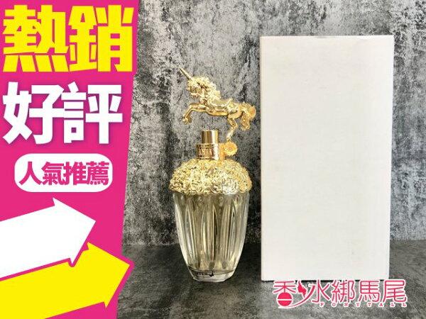 ANNASUI安娜蘇童話獨角獸淡香水75mlTESTER公司貨中文標◐香水綁馬尾◐