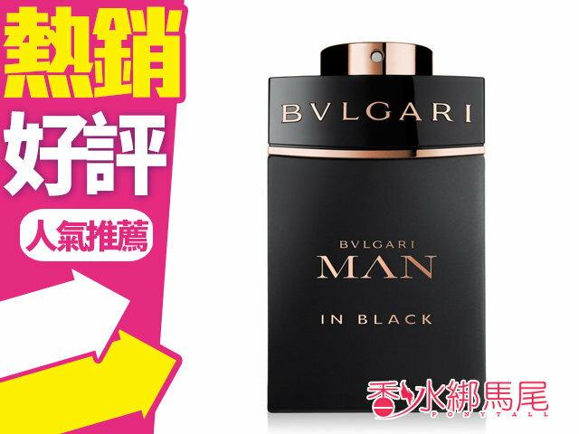 BVLGARI 寶格麗 Man In Black 當代真我 男性淡香精 100ML?香水綁馬尾?