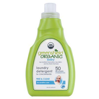 USDA綠潔寶貝BabyGanics寶寶3倍濃縮洗衣精(無香味)50OZ(1470ml)★衛立兒生活館★