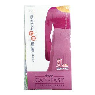 康黎姿 產婦型抗菌便利棉褲(XL) 5入/包