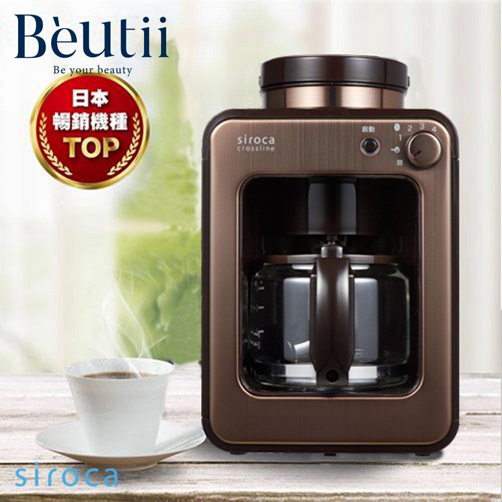 siroca crossline 自動 研磨 悶蒸 咖啡機 SC-A1210 日本熱銷機種 公司貨 1