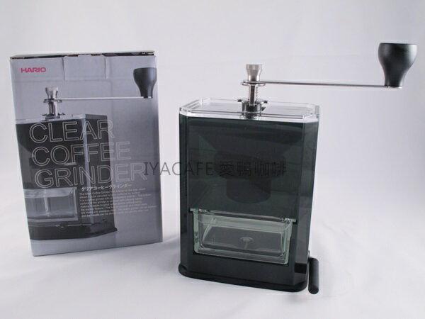 《愛鴨咖啡》Hario MXR-2TB 便利型手搖磨豆機 贈清潔毛刷