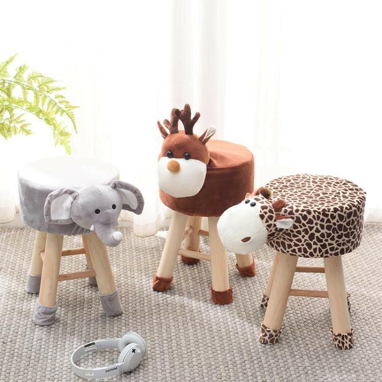 動物換鞋凳子家用坐墩寶寶可愛卡通沙發圓凳創意兒童小板凳矮椅子   ATF 2