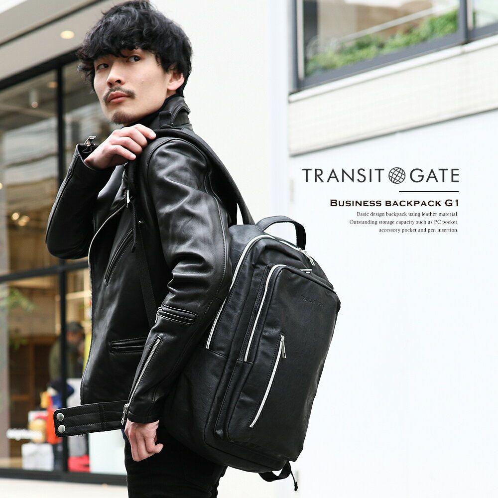 【台灣現貨】日本TRANSIT GATE  後背包 電腦背包 PC筆電專屬袋 防水布 大容量 TR7068 0