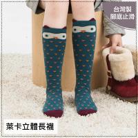 (腳長15-21CM) 貓頭鷹.台灣製兒童萊卡及膝長襪 0