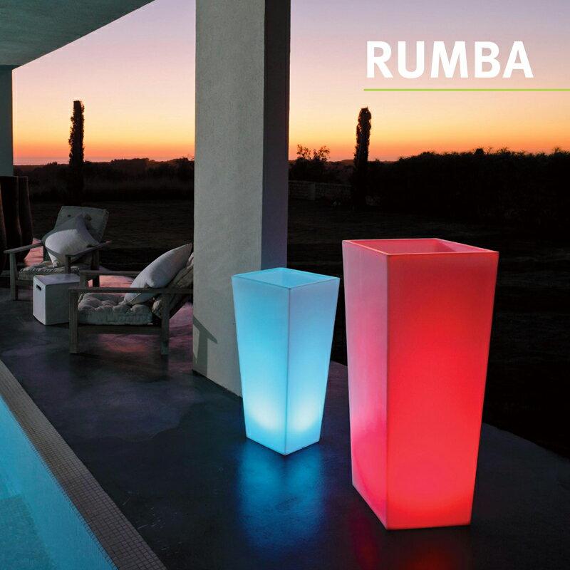 【7OCEANS七海休閒傢俱】Smart&Green 戶外燈具花器 RUMBA 0