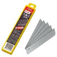 【手牌 SDI 美工刀片】1404 大美工刀片 (10片/盒) 0