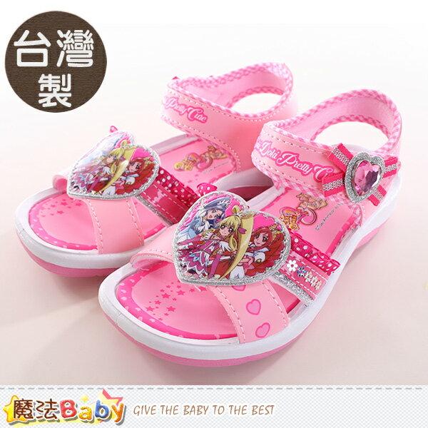 女童鞋 台灣製光之美少女正版女童涼鞋 魔法Baby~sa67053