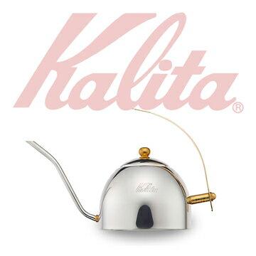 【日本】Kalita 不鏽鋼 / 不銹鋼 細口手沖壺(1000ml/1.0L/1000cc)