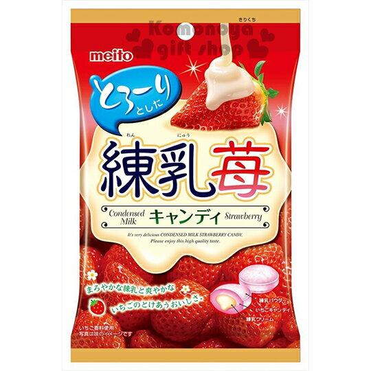 〔小禮堂〕日本原產 名糖Meito 煉乳草莓糖《硬糖.60g.袋裝》
