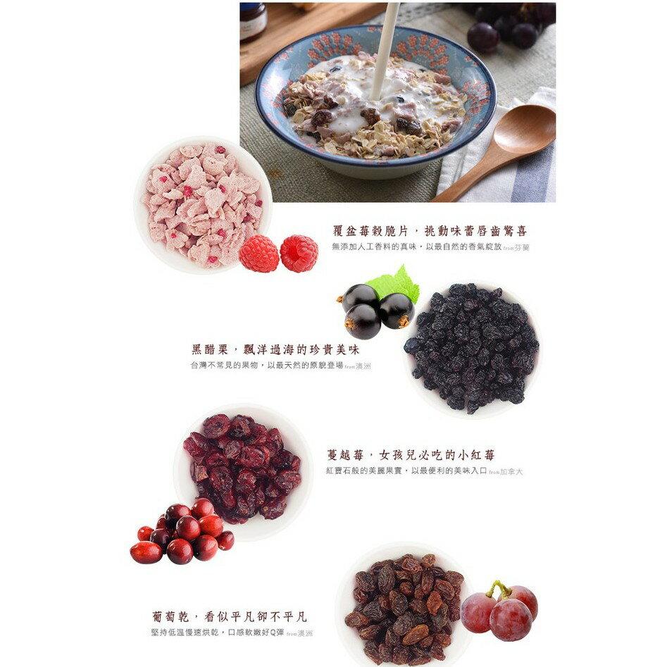 米森 有機水果覆盆莓麥片 400g/盒(另有3盒特惠)