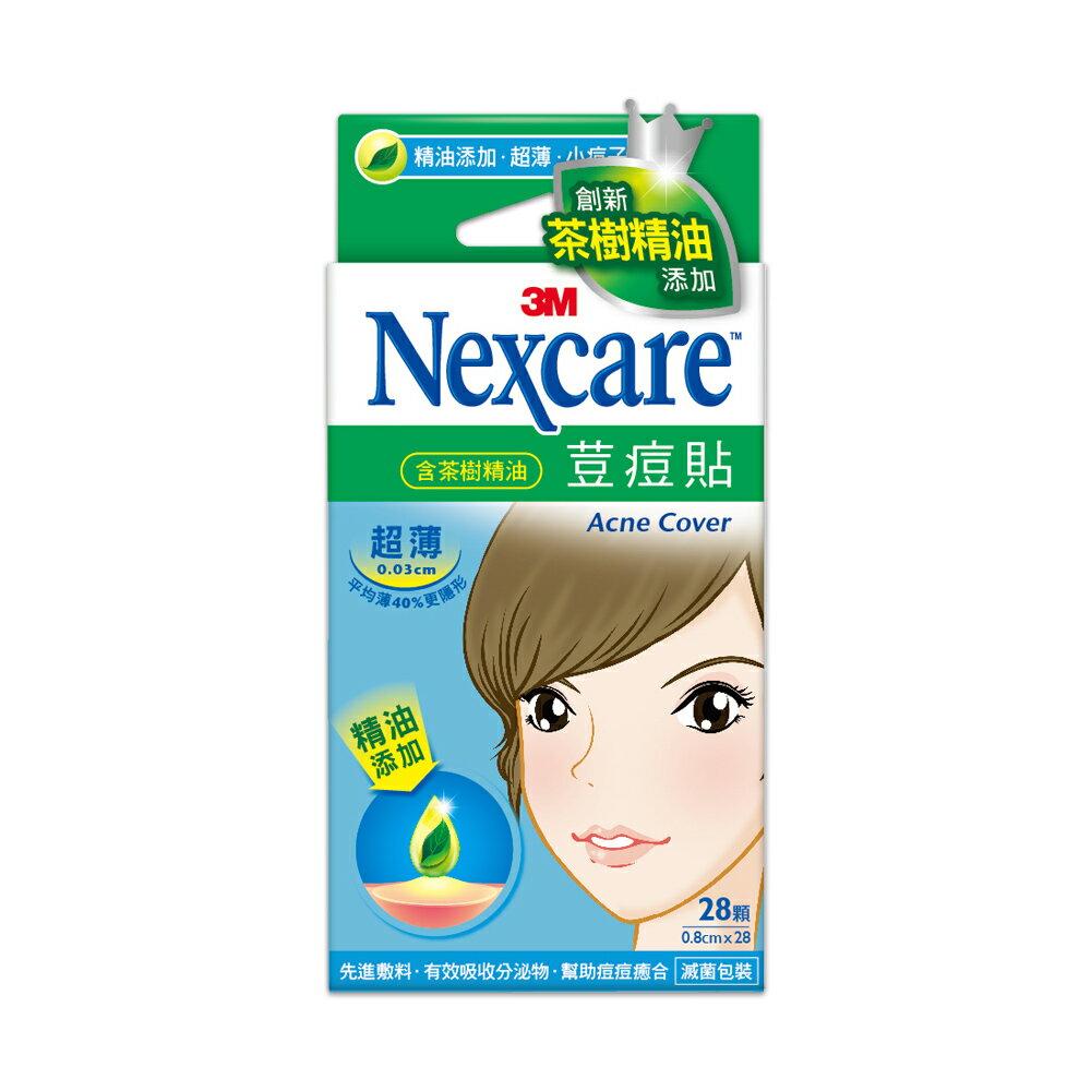 3M Nexcare 茶樹精油荳痘隱形貼-超薄小痘子專用★3M 618年中慶 ★299起免運