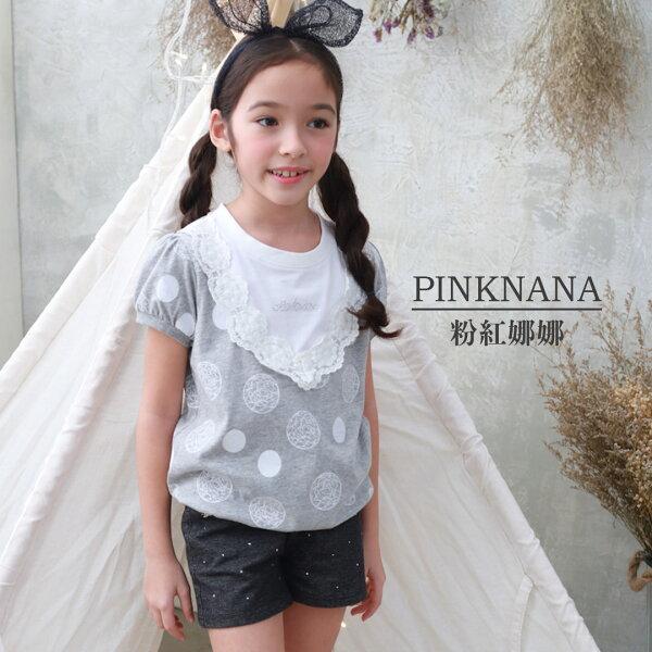 PINKNANA童裝-大童大V領花邊短袖棉質上衣36123
