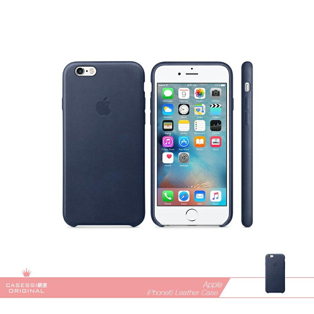 APPLE蘋果 原廠iPhone 6 / 6S 專用 皮革護套-藍色 /手機保護殼 /防護背蓋 /防震硬殼保護套