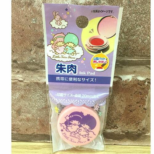 【真愛日本】17042500006 印鑑印泥盒-雙子星粉 三麗鷗家族 Kikilala 雙子星 印鑑盒 印泥