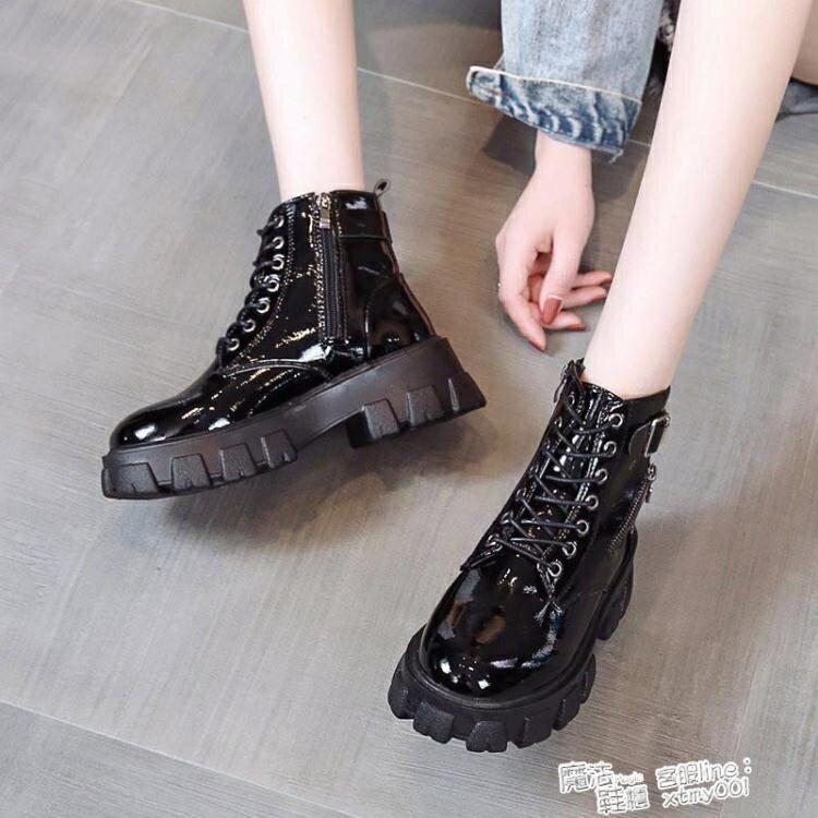 網紅ins潮馬丁靴女夏新款百搭春秋單靴薄款英倫風漆皮黑色短靴子 萬聖節