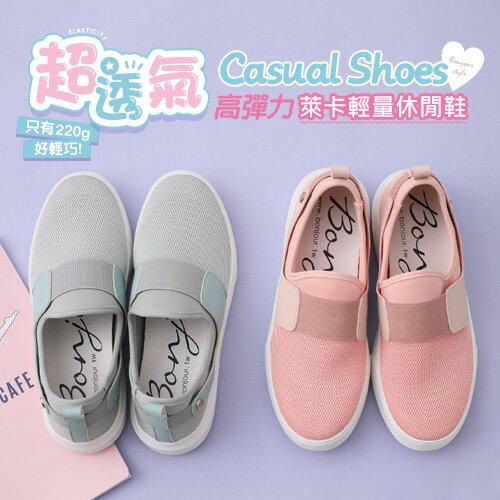 BONJOUR☆超透氣!柔軟萊卡輕量休閒鞋Casual Shoes【ZB0363】5色 0
