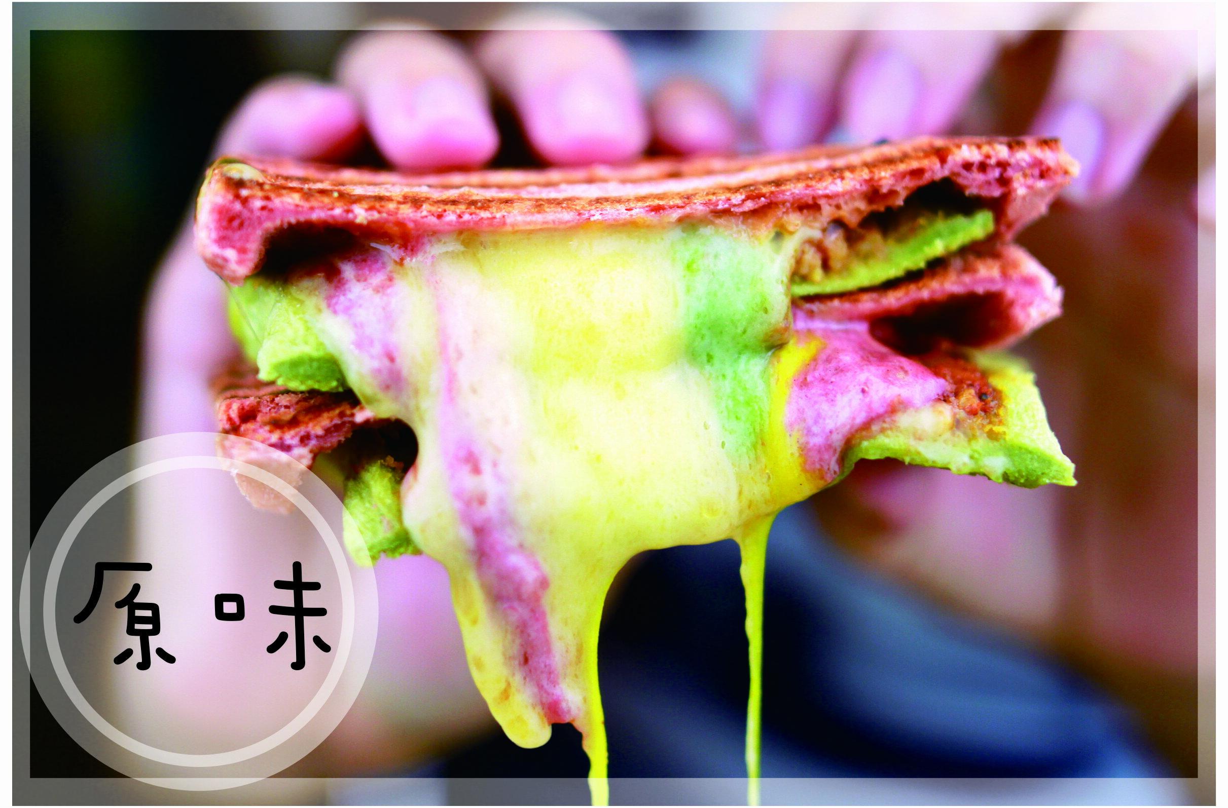 健康吐司帕里尼(經典原味爆醬吐司起士帕里尼)加上彩虹起司塔配獨家無添加香料食材