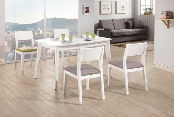 【石川家居】YE-A455-01奧斯卡白色4.3尺餐桌(不含餐椅及其他商品)台北到高雄搭配車趟免運
