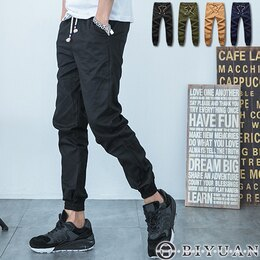 jogger慢跑褲OBI YUAN韓版紅藍 束口工作褲