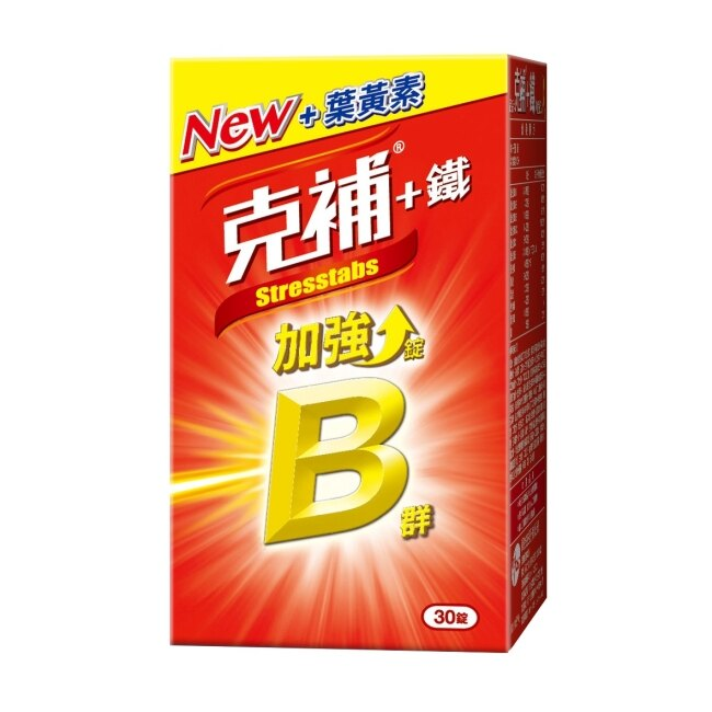 【克補】B群+鐵 30錠 1