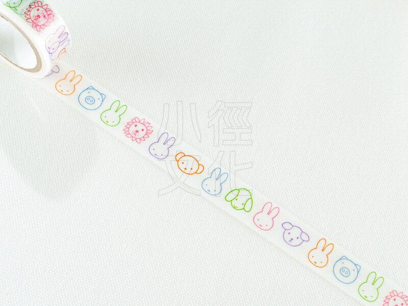 *小徑文化*日本進口 San-x 系列紙膠帶 - Miffy ( EB134D ) D
