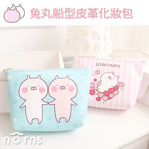 Norns:NORNS【兔丸船型皮革化妝包】正版授權Usamaru淺藍粉色皮質筆袋鉛筆盒水餃包文具美妝收納包