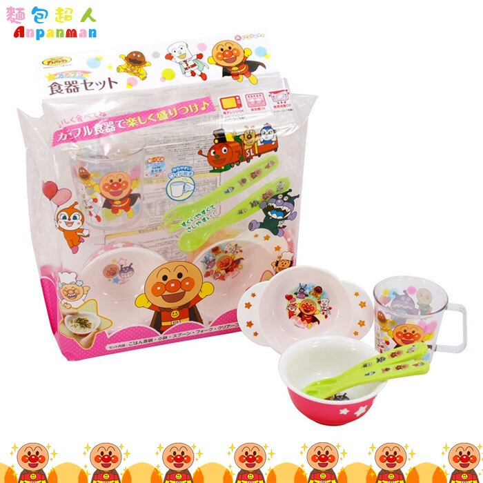 麵包超人 小朋友 幼兒 兒童 餐具 湯匙 叉子 杯子 碗 有耳湯碗 5件組  173200
