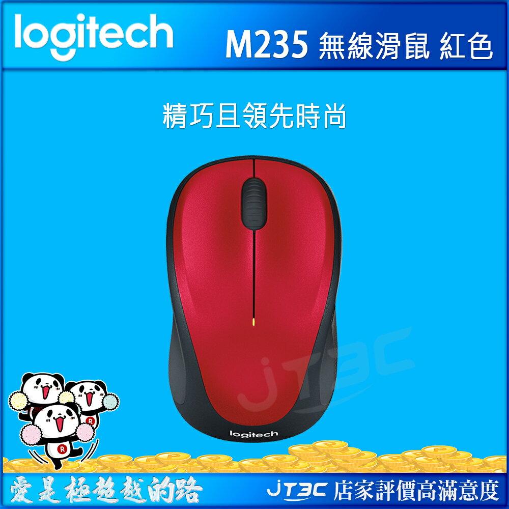 Logitech 羅技 M235 2.4GHz 無線滑鼠 紅色