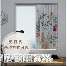 窗簾免打孔安裝魔術貼租房伸縮桿廁所全簡易布遮光遮陽臥室兒童小