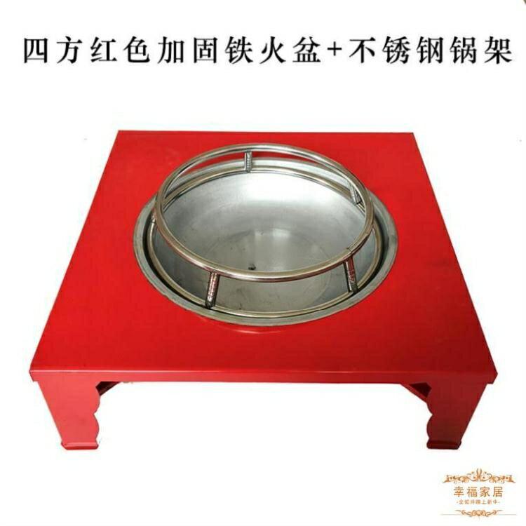 烤火盆 考火爐取暖方形爐火鑄鐵碳爐老式烤火盆燒烤爐工具鐵藝家用燒烤架
