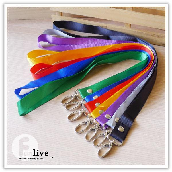 【aife life】20mm素色證件吊帶 / 鑰匙圈吊帶/識別證件帶/相機繩/吊帶,可用於車票卡/悠遊卡/識別證/信用卡套 ,歡迎logo大量印製