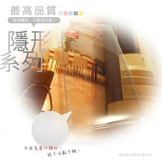 隱形系列 HTC J Butterfly HTV31/Butterfly 3/蝴蝶3 超薄軟殼/透明清水套/羽量級/保護套/矽膠透明背蓋