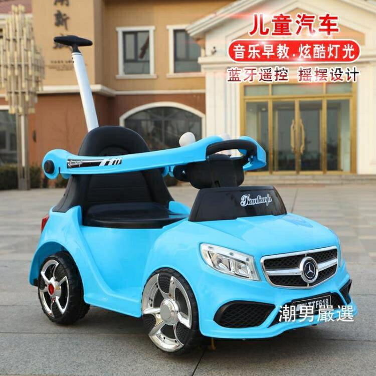 兒童騎乘兒童電動車四輪遙控汽車1-3歲嬰幼兒車帶搖擺可坐推寶寶玩具車xw 七夕節禮物 2