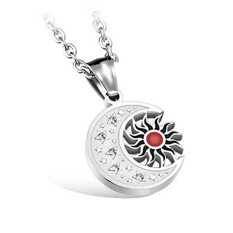 【5折超值價】 情人節禮物最新款復古太陽神月亮皓石鑲鑽造型男款鈦鋼項鍊