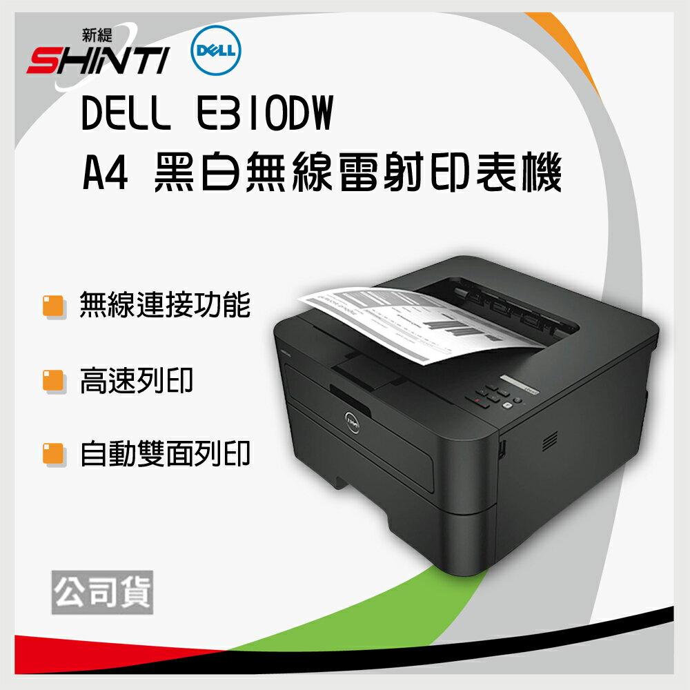 DELL E310dw A4 黑白雷射無線印表機