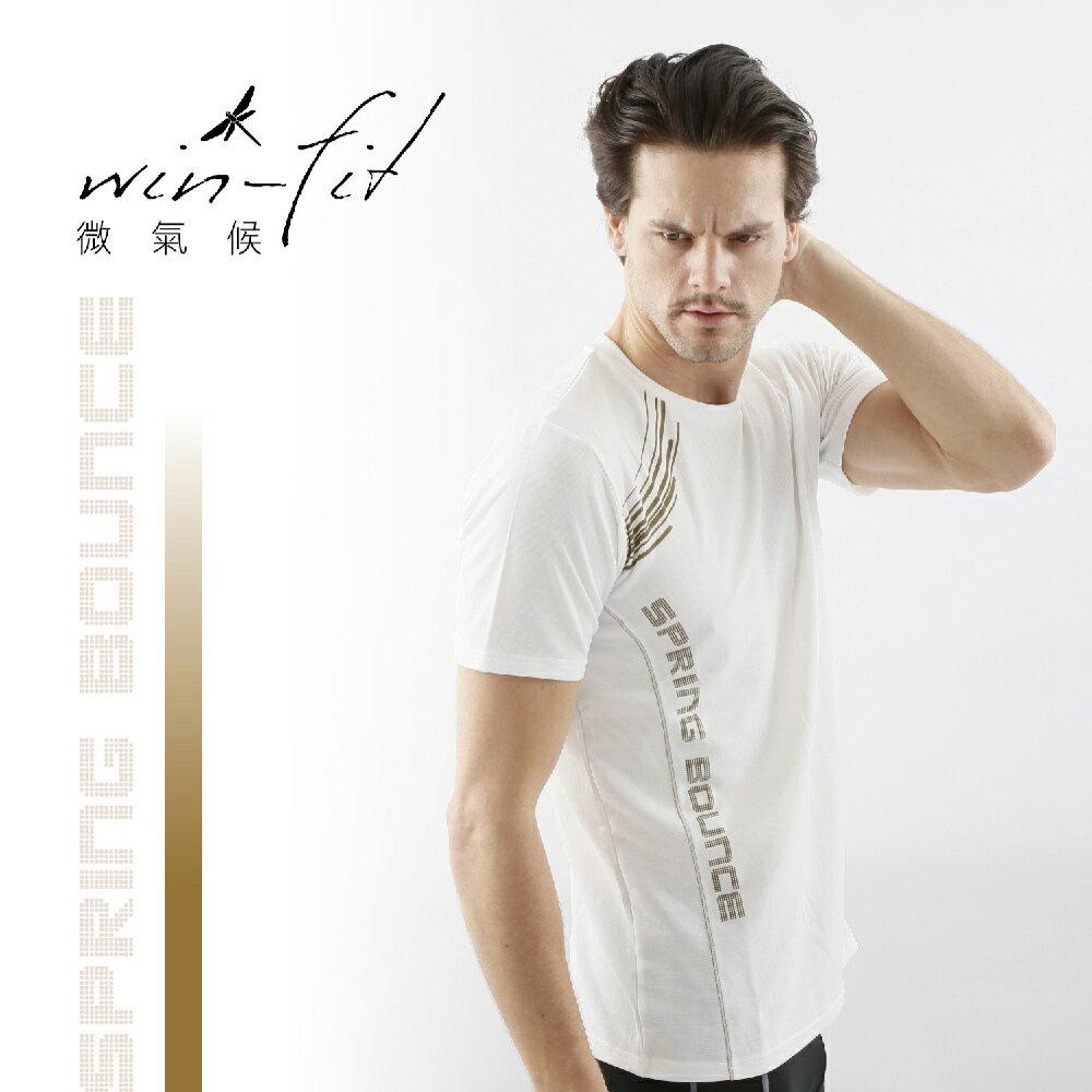 Santo Win-Fit 微氣候運動衫-白色(BBWF01WT)