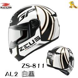 ~任我行騎士部品~瑞獅 ZEUS ZS-811 AL2 白黑 全罩式安全帽 ZS 811