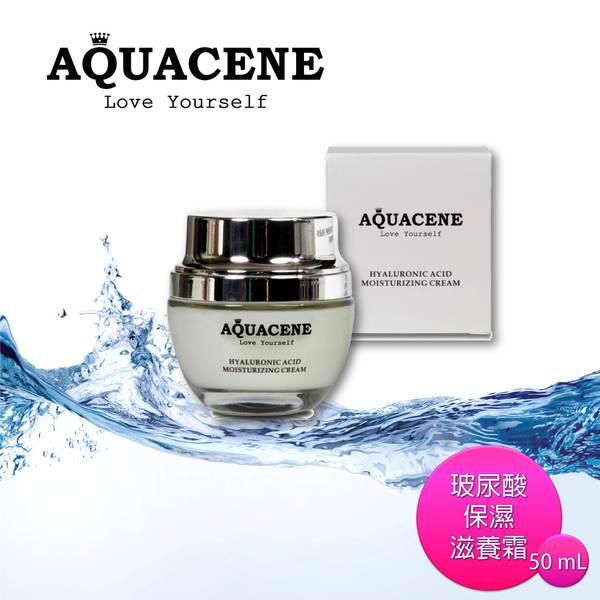 【亞葵蕬 AUQACENE】玻尿酸保濕滋養霜 Hyaluronic Acid Moisturizing Cream 歐盟有機認證品牌