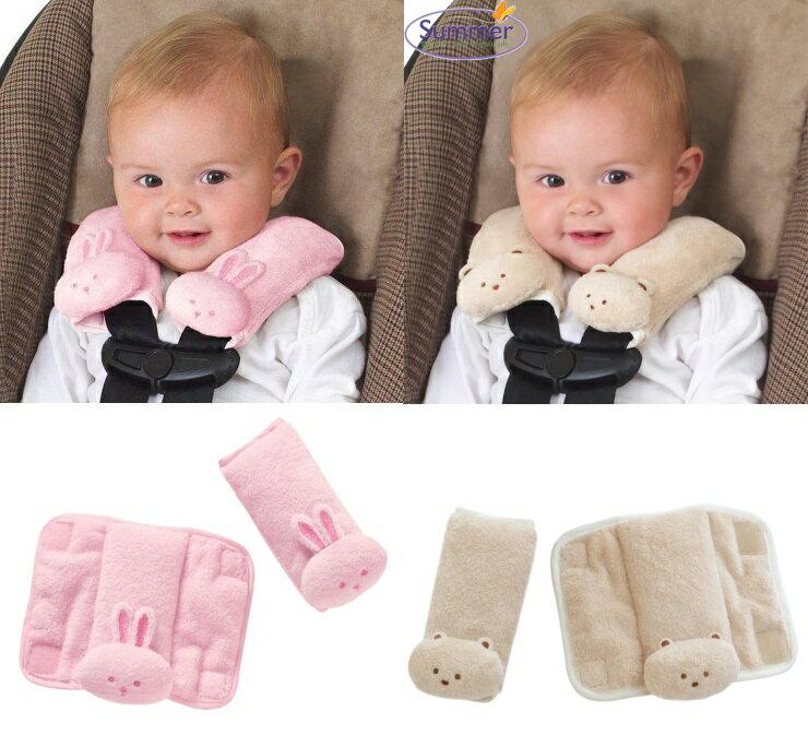 【寶貝樂園】美國Summer Infant 寶寶肩頸保護枕 粉/米