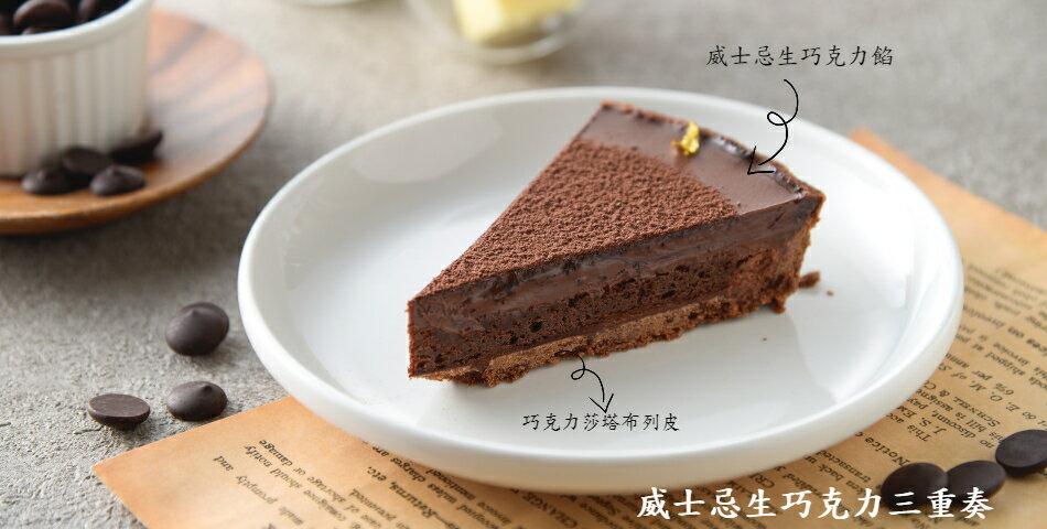 UMAI手作甜點 - 限時優惠好康折扣