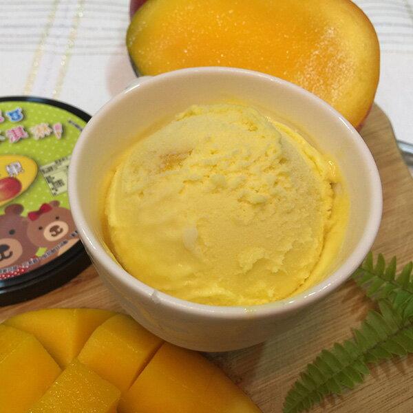 倍爾思 冰淇淋 愛文芒果每日 製作30盒採用枋山玉井一帶新鮮愛文芒果製作冰淇淋愛文芒果加