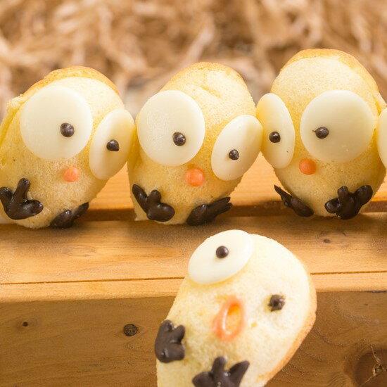 木匠手作新寵★小雞雞冰淇淋蛋糕(10入) ▶全館消費滿499免運 1
