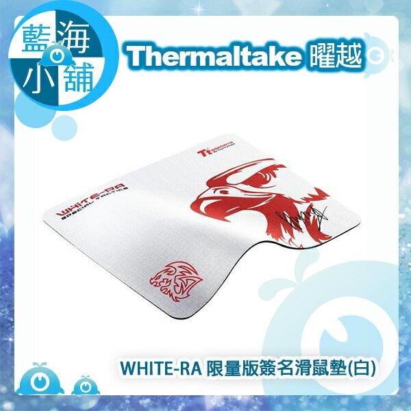 Thermaltake 曜越 Tt eSPORTS WHITE~RA 版簽名滑鼠墊 白