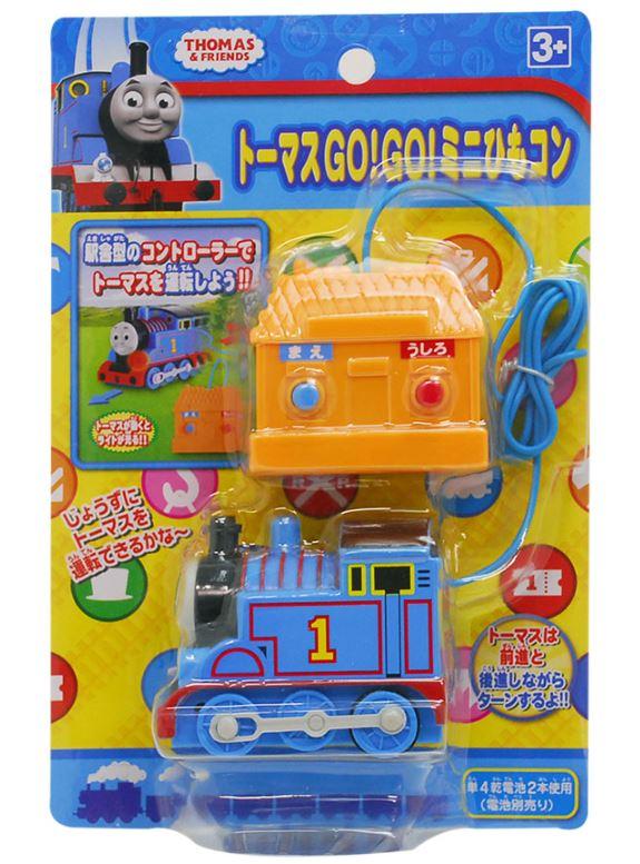 X射線【C013511】湯瑪士THOMAS 有線遙控車-房子,兒童玩具/ 湯瑪士/火車/小汽車/軌道車/模型/遙控車