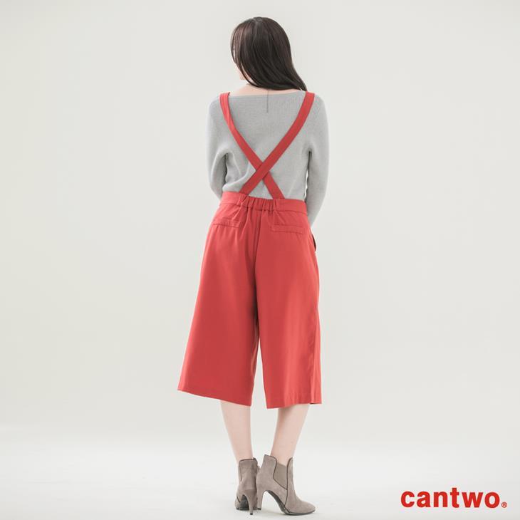 cantwo前打褶寬口九分褲(共二色) 3